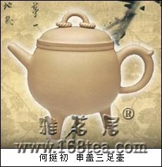 [转]宜兴紫砂壶之鉴与赏(二)宜兴紫砂壶的三大特点