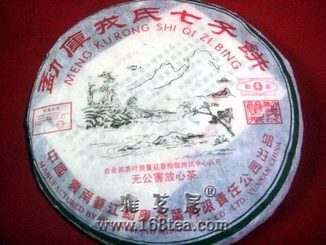 [分享]上一款05年的戎氏青饼与大家共分享