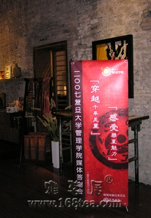 """媄服,媺茗,舒妙婧兮——华夏礼仪、江南佳茗""""韵动""""上海滩"""