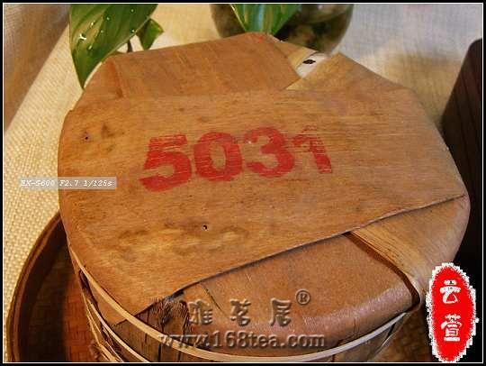【春季推荐】茶家寨原生态之---5031古法七子饼