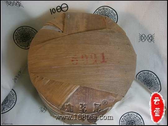 茶家寨原生态之---6091古法七子饼