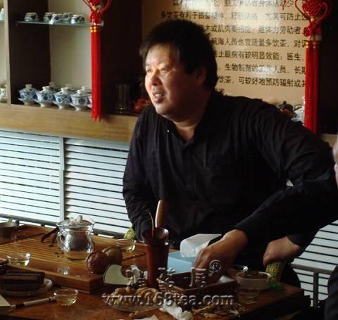 大庆2008年金秋品茶会