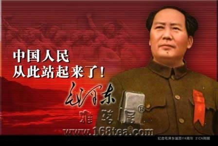 一个女人眼里的毛泽东