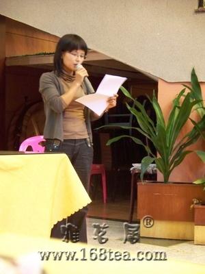 [原创]妇联组织的茶话会
