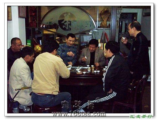 [推荐]漳平水仙茶