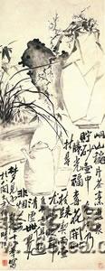 [分享]中国茶道文化赏识