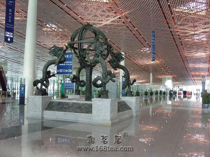 五律 记首都国际机场新三号航站楼