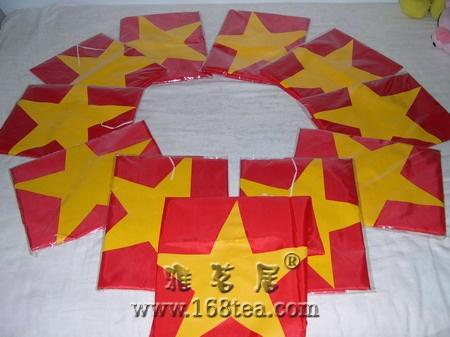 [原创]情寄四川——愿五星红旗给你们力量!