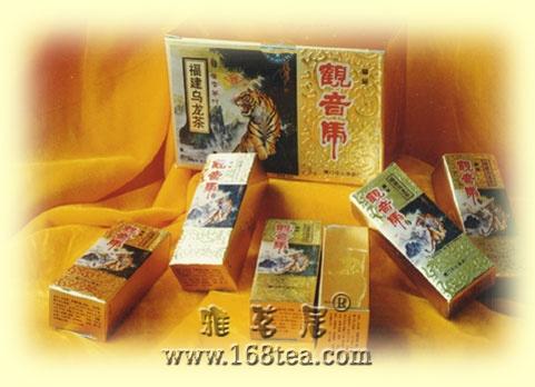 [原创]艺缘茶庄长期批发销售安溪特产铁观音茶叶,价格低廉,质量保证。