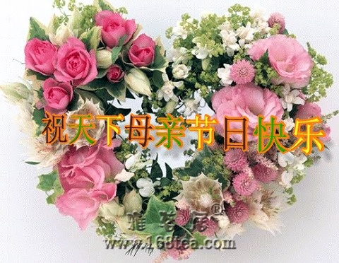 爱在母亲节!祝福语大接龙~~~