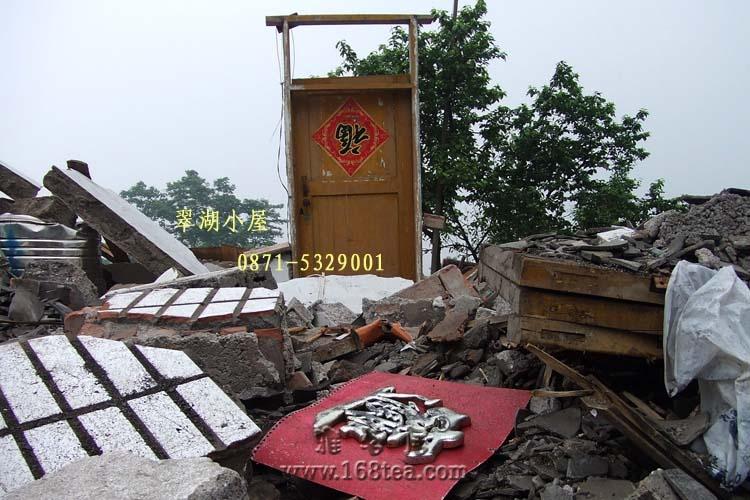 四川省攀枝花和会理县交界发生6.1级地震
