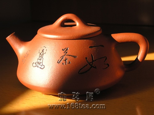 红石瓢,一如茶:)