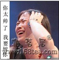 [灌水]李宇春和芙蓉姐姐掉水里
