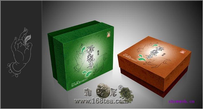 茶叶包装设计图片欣赏