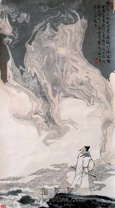 五律・咏李白(集李白句)