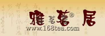 雅茗居论坛升级改版公告。