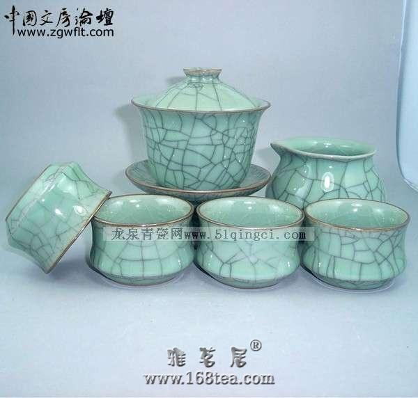 青瓷茶具  (大全)