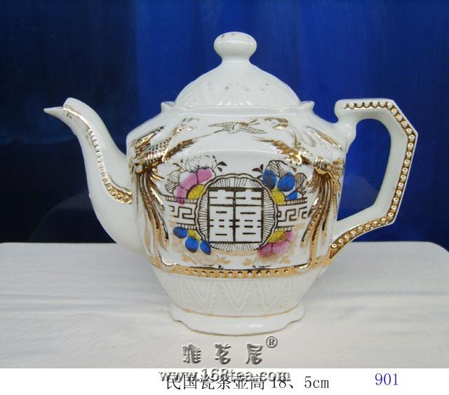 民国纯手执瓷茶壶928把、瓷器400件请观赏。
