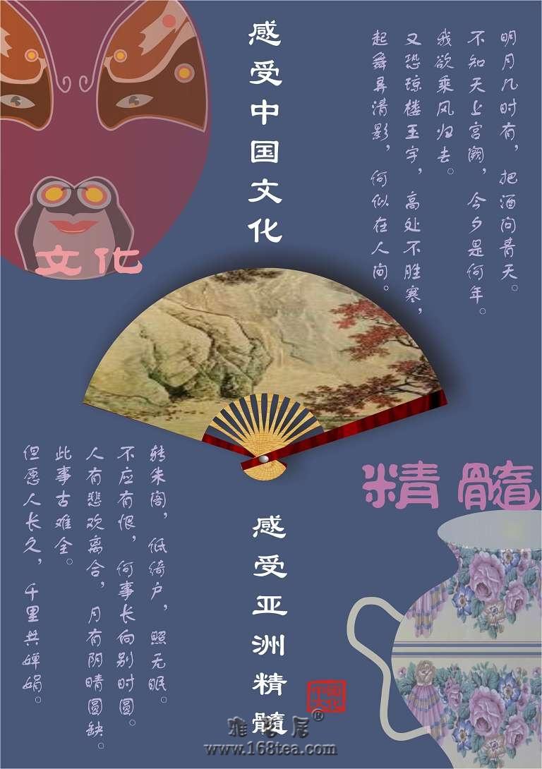 五律·中国传统文化符号系列组诗(十二首)