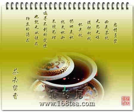 [转帖]品茗赏壶,绿叶与紫泥的滋味