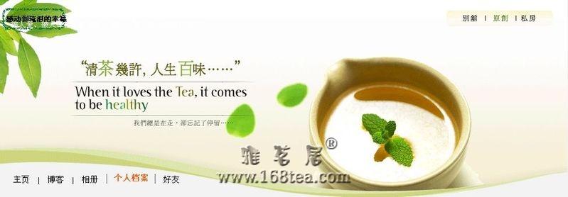 茶饮料不是茶