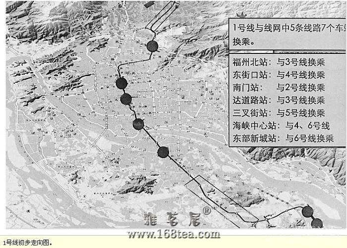 福州地铁获国务院批准 1号线年底开建2014年试通车