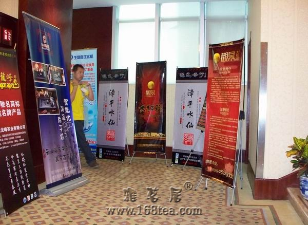 泉州:日春茶业杯2009福建顶级春茶品鉴会30日举行