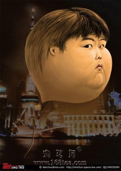 漫话中国名人,这就是现实!