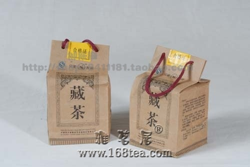 藏茶保健功能评论