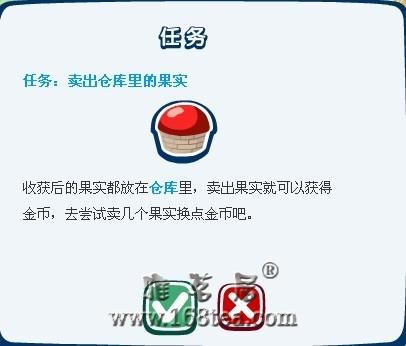 """详解""""开心农场""""偷菜游戏"""