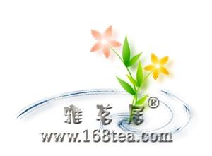 若兰茶酒(林清玄)