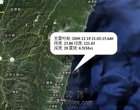 福州---震感