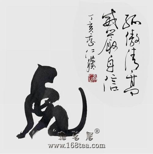 季仁葵虎年贺新春(书画)