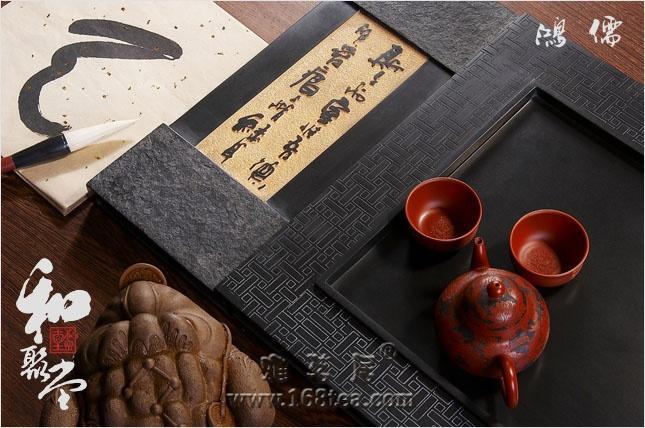 石与茶 ● 上工大器