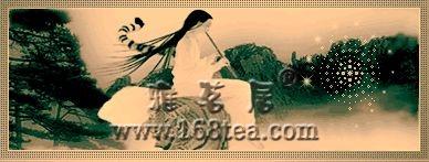 灵源大道歌 · 曹文逸