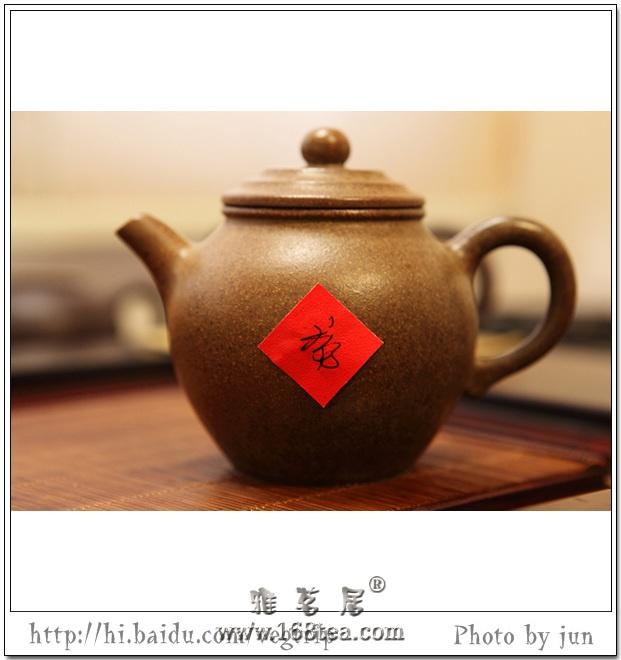 祝茶友们新年福气多多!