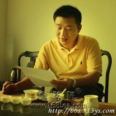 武夷岩茶(大红袍)制作技艺传承人