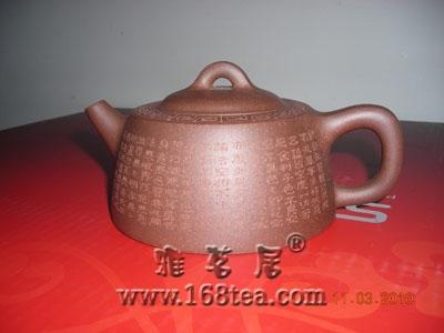 欣赏一下范治平制作的茶壶2
