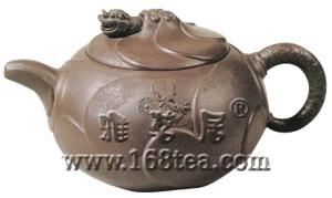 紫砂壶史上最著名的捡漏(2)