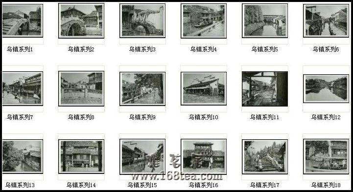 【中国最美古镇】【乌镇系列】