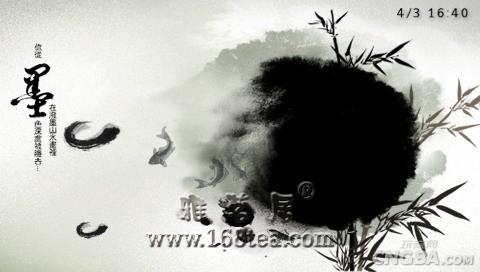 一个带给人宁静、祥和,回归自然的音乐家邓伟标的作品《太极》