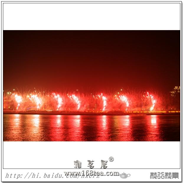 火树银花不夜天之――海交会焰火(2010年福州5.18海交会焰火晚会)