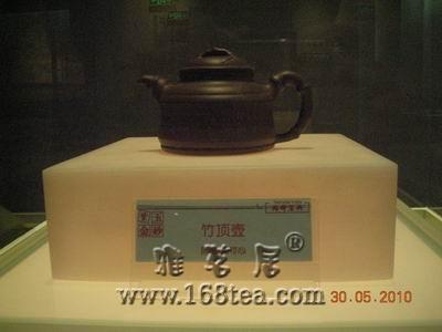 无锡博物院馆藏紫砂精品1