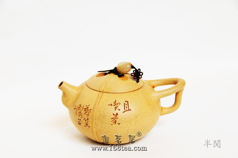 郑荣先生为茶家寨茶品做的几把壶