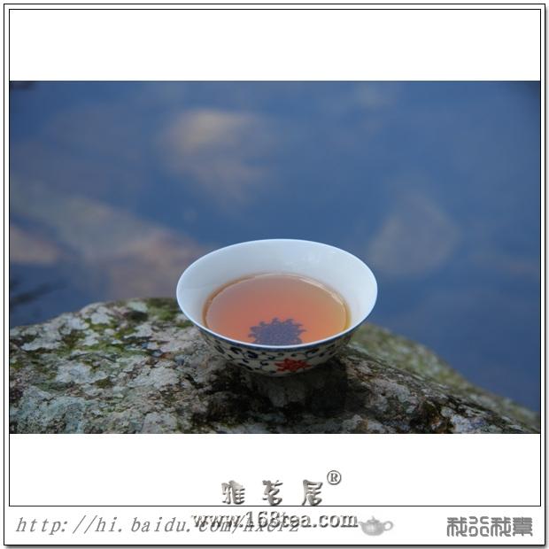 高山 流水 茶