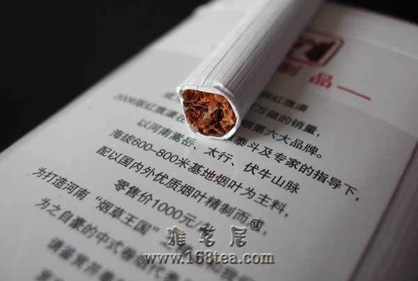 秋夜、一支香烟佐普洱
