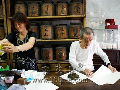 台南百年老茶行 手包茶功夫、�v究百年信用