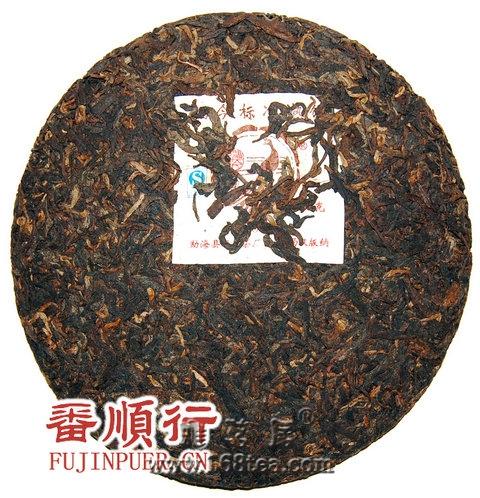 【福今茶业福今系列】2008年357克标准熟饼【普洱熟茶】
