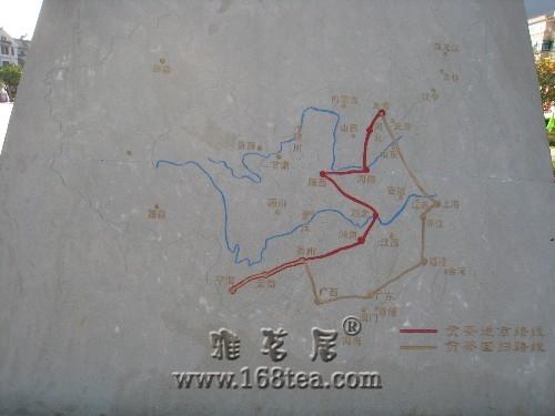 宁洱茶马古道节!