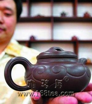 紫砂壶:人间珠玉安足取?